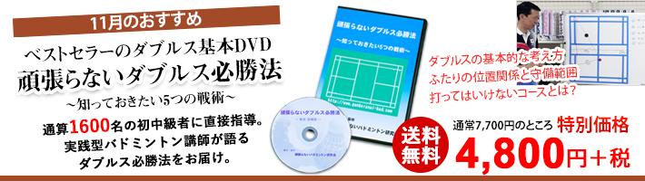 osusume_dvd