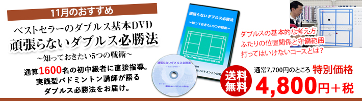 osusume_dvd