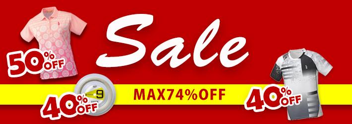 SALE(セール)バドミントン用品が特価でお買い得