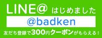 LINE@badken