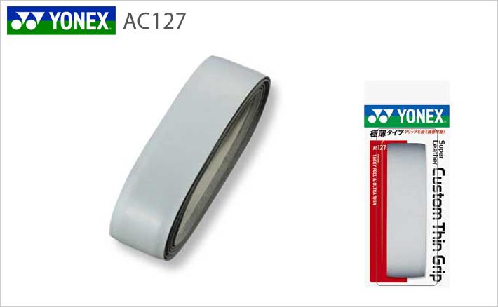 【YONEX(ヨネックス)】[AC127]スーパーレザーカスタムシングリップ