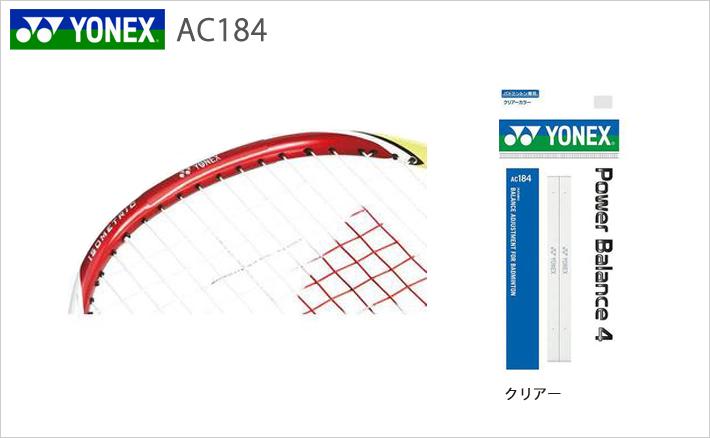 【YONEX/ヨネックス】[AC184] パワーバランス4(2枚入り)