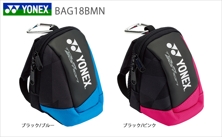ヨネックス アクセサリー ミニチュアバックパック BAG18BMN YONEX