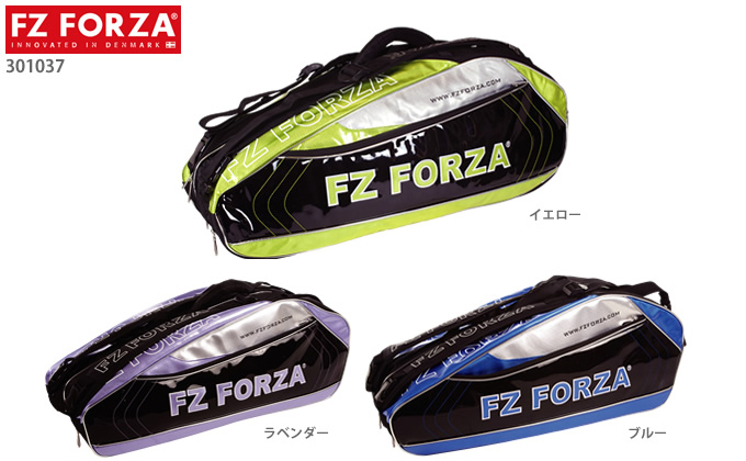 FORZA301037ラケットバッグ