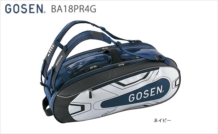 ラケットバッグ Pro4 ゴーセン BA18PR4G GOSEN バドミントン