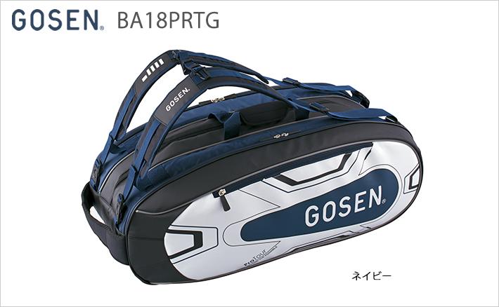ラケットバッグ Protour ゴーセン BA18PRTG GOSEN バドミントン