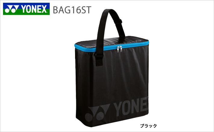 ヨネックス シャトルケース bag16st YONEX 2019