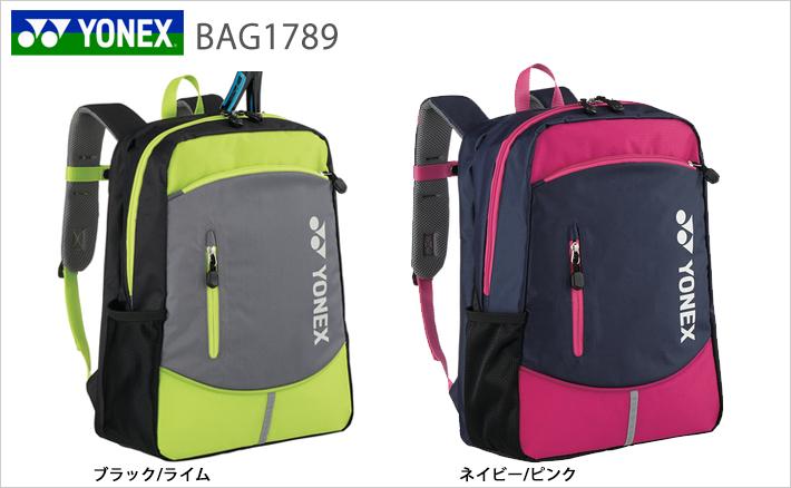 【YONEX(ヨネックス)】[bag1789]バドミントン リュックサック(ジュニア)