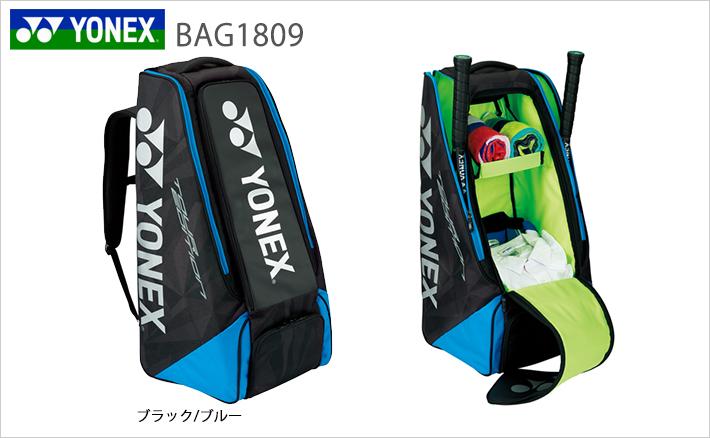 スタンドバッグ(リュック付)(2本用)【YONEX(ヨネックス)】[BAG1809] バドミントン