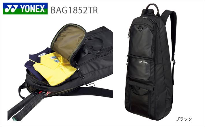 ラケットバッグ2(リュック付)(2本用)【YONEX(ヨネックス)】[BAG1852TR] バドミントン