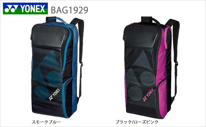 ヨネックス ボックスラケットバッグ6(リュック付き) bag1929 YONEX 2019