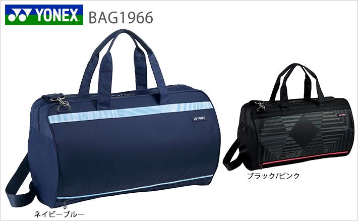 ヨネックス ロールバッグ bag1966 YONEX 2019