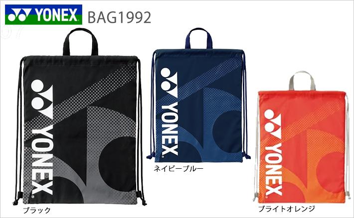 ヨネックス マルチケース bag1992 YONEX 2019