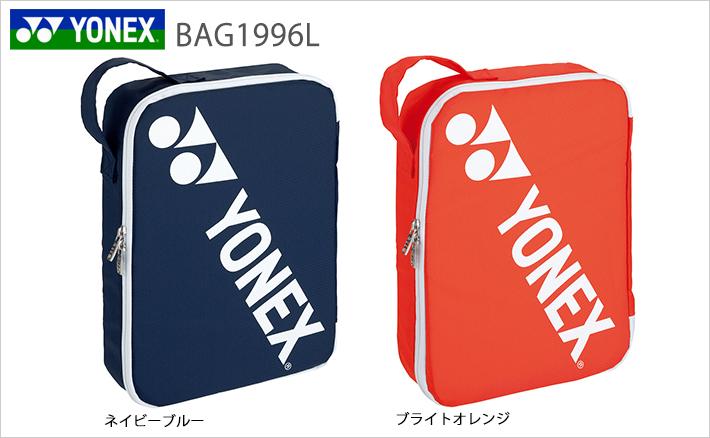 ヨネックス ランドリーポーチL bag1996l YONEX 2019
