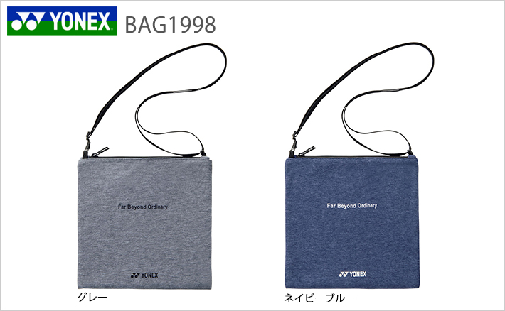 ヨネックス サコッシュ bag1998 YONEX 2019