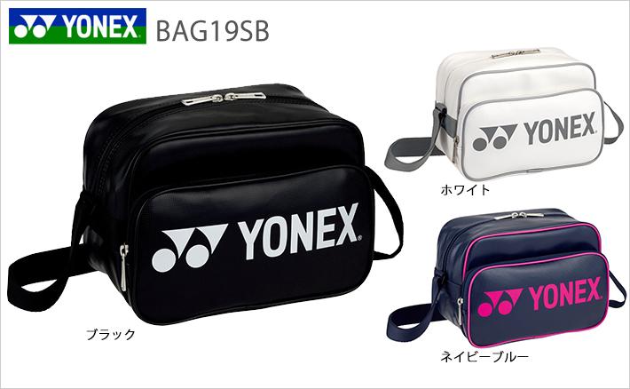 ヨネックス ショルダーバッグ bag19sb YONEX 2019