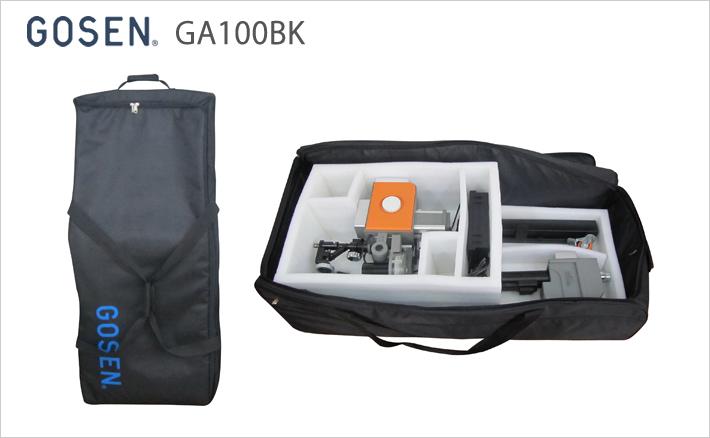 シャトルノックマシーン収納バッグ[GA100BK]