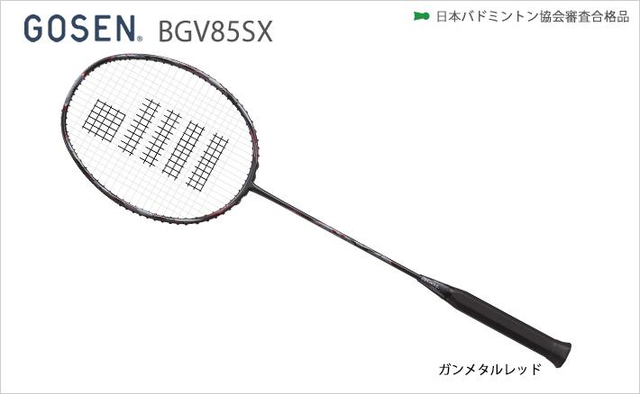 bgv85sx
