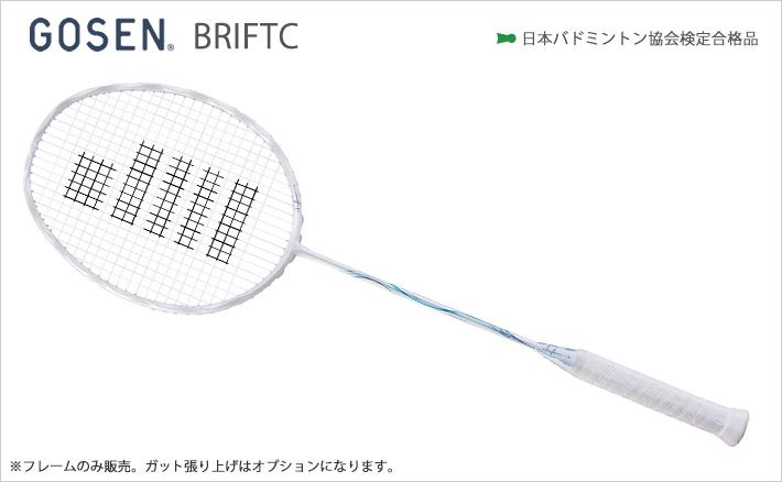【Li-ning/リーニン】バドミントンラケット TURBO CHARGING N7 [N7]