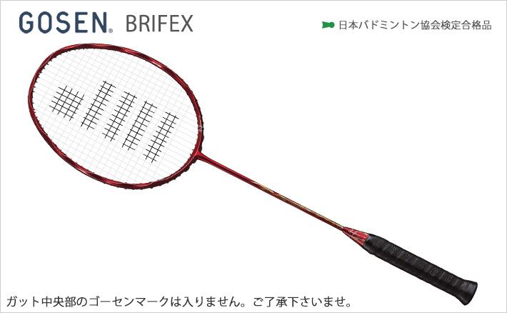 【GOSEN/ゴーセン】バドミントンラケットインフェルノ イーエックス[BRIFEX]