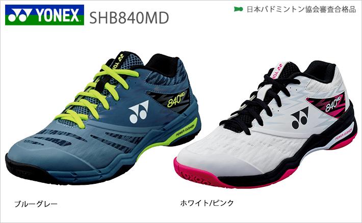 SHB840MD