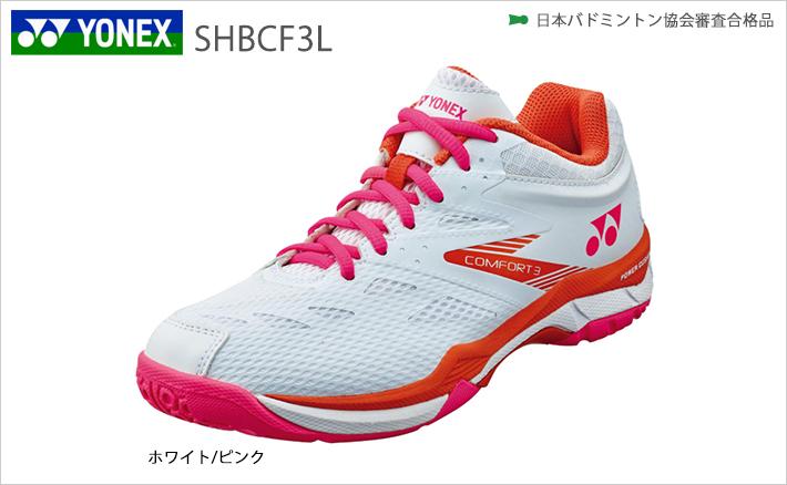 SHBCF3L