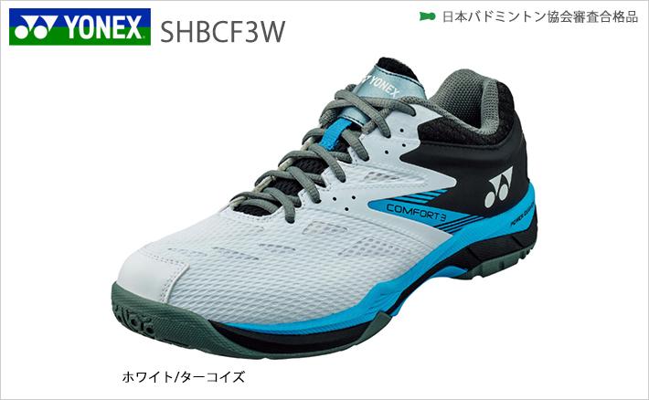 SHBCF3W