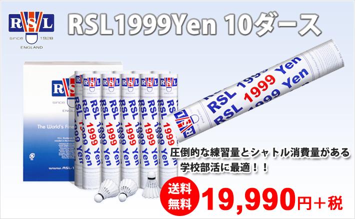 RSL 1999Yen