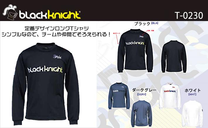 ブラックナイトロングTシャツ t0230