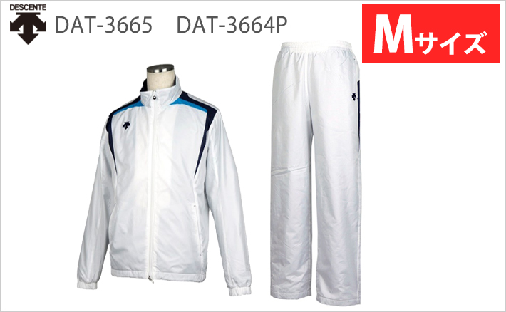 ウインドブレーカージャケット(ユニ)Mサイズ