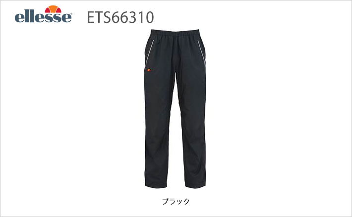 【50%OFF】エレッセ TEAMウィンドアップパンツ ELLSSE ets66310