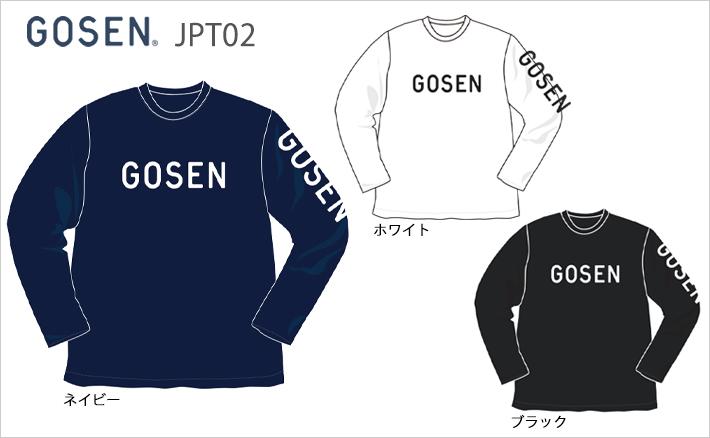 予約 バドミントン ロングスリーブロゴTシャツ 長袖 ゴーセン jpt02 GOSEN4月上旬入荷予定