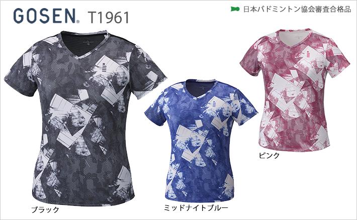 ゴーセン レディース ゲームシャツ T1961 GOSEN 2019FW