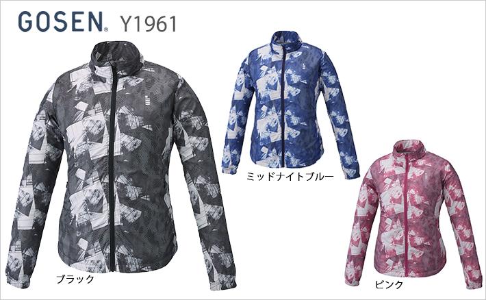 ゴーセン レディース ウィンドウォーマージャケット(裏起毛) Y1961 GOSEN 2019FW