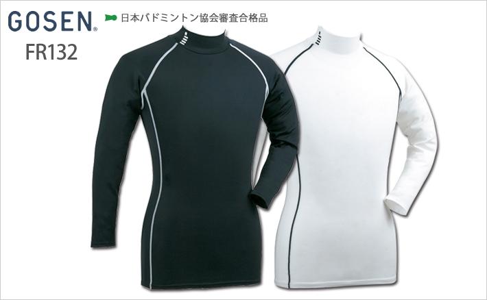 【GOSEN/ゴーセン】バドミントン ユニ フィットリクエストロングスリーブシャツ[FR132]