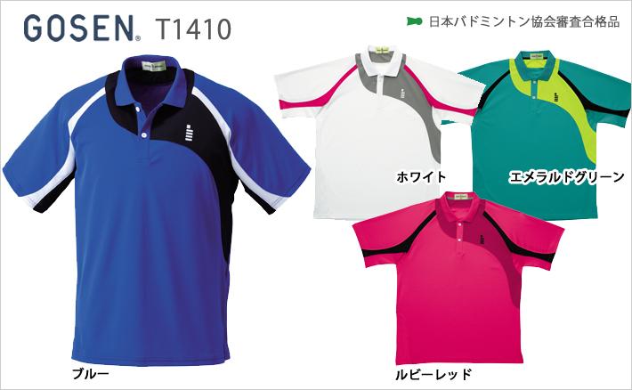 【GOSEN(ゴーセン)】[T1410]ゲームシャツ (ユニ)