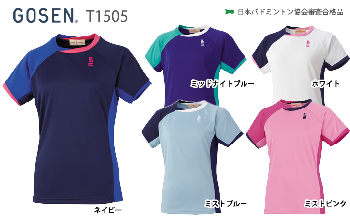 【GOSEN/ゴーセン】[T1505]ゲームシャツ(レディース)
