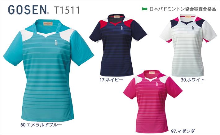 【GOSEN/ゴーセン】[T1511]ゲームシャツ(レディース)