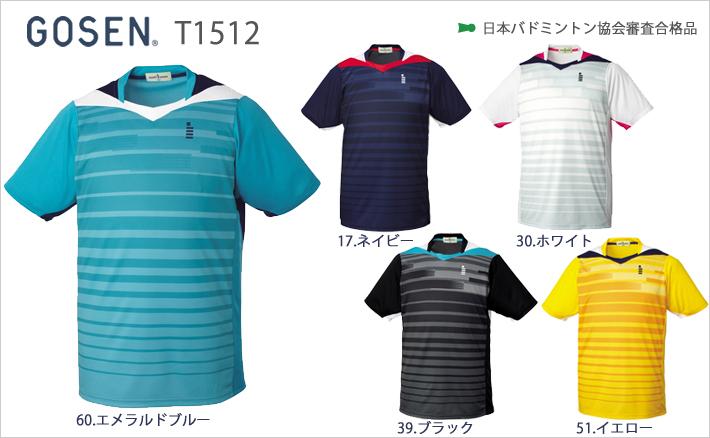 【GOSEN/ゴーセン】[T1512]ゲームシャツ(ユニ)