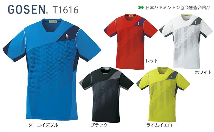 【GOSEN(ゴーセン)】[T1616]バドミントン ゲームシャツ(ユニ)
