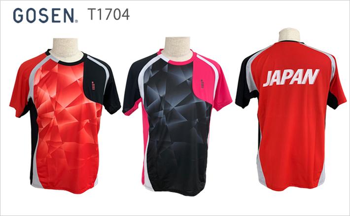在庫限り!【背面JAPAN プリント】【GOSEN(ゴーセン)】[T1704]バドミントン ゲームシャツ