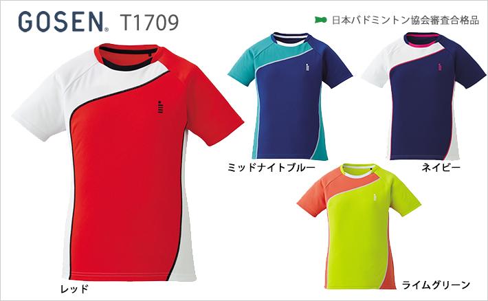 【GOSEN(ゴーセン)】[T1709]バドミントン ゲームシャツ(レディース)