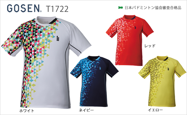 【GOSEN(ゴーセン)】[T1722]バドミントン ゲームシャツ(ユニ)