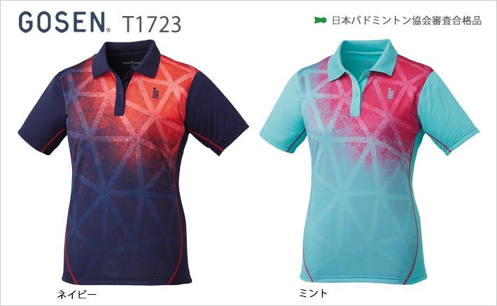【GOSEN(ゴーセン)】[T1723]バドミントン ゲームシャツ(レディース)