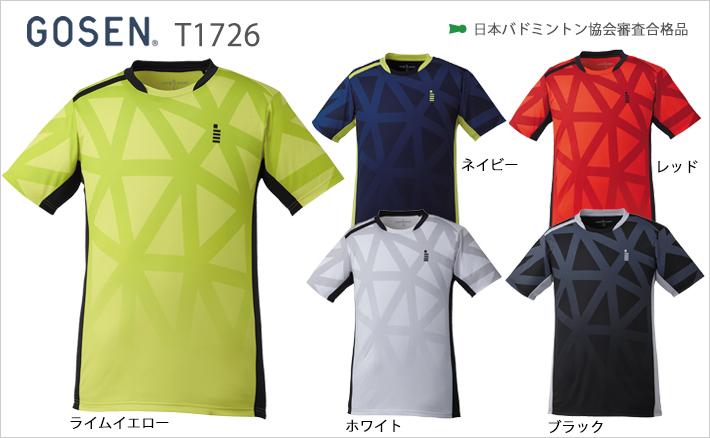 【GOSEN(ゴーセン)】[T1726]バドミントン ゲームシャツ(ユニ)