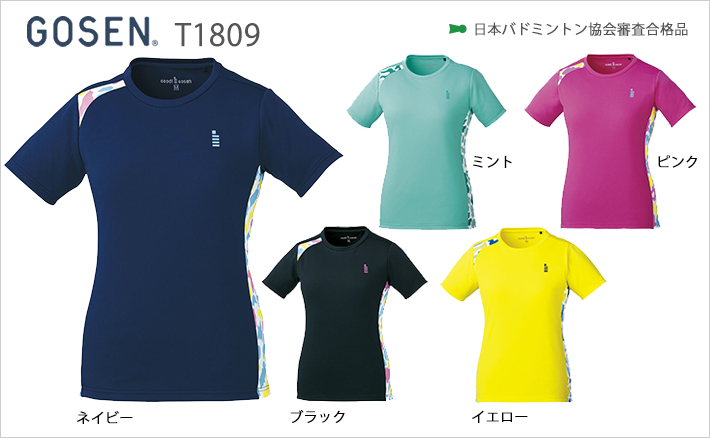 【GOSEN(ゴーセン)】バドミントン ゲームシャツ(レディース)[T1809]