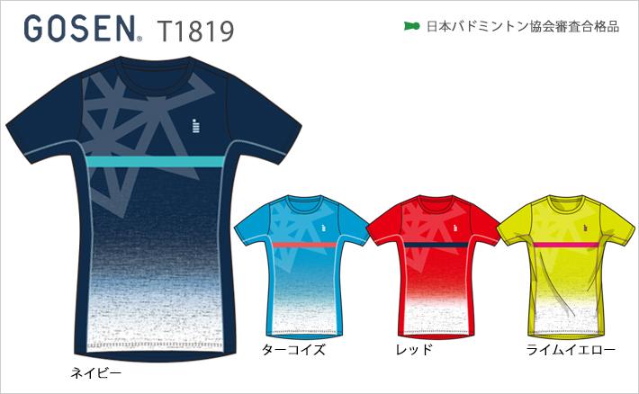 ゴーセン ゲームシャツ レディース T1819 GOSEN バドミントン