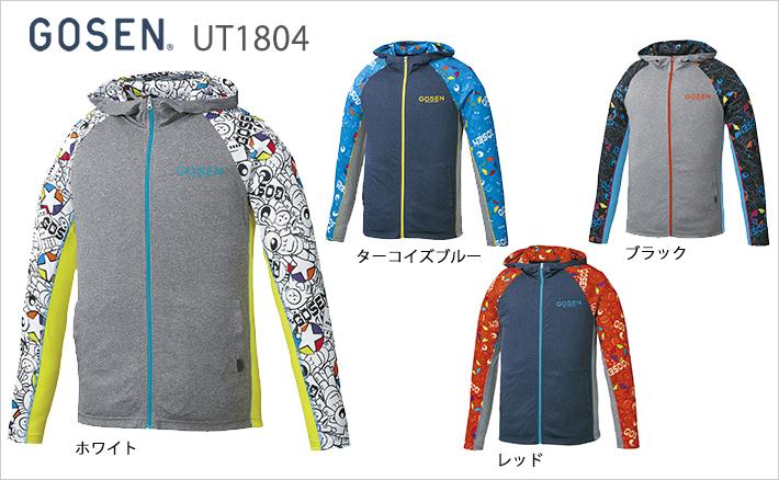 ゴーセン ファンプラジップアップ(ユニ) UT1804 GOSEN