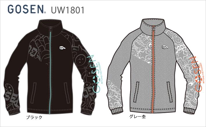 予約 ゴーセン 裏起毛ストレッチジャケット レディース UW1801 GOSEN 8月末入荷
