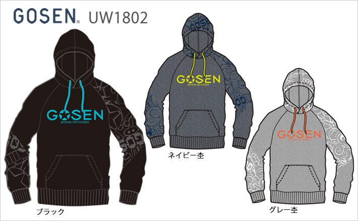 予約 ゴーセン 裏起毛ストレッチパーカー ユニ UW1802 GOSEN 8月末入荷